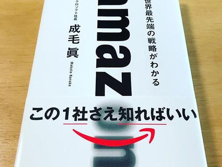 【レビュー】Amazonゴールドカード最強説!