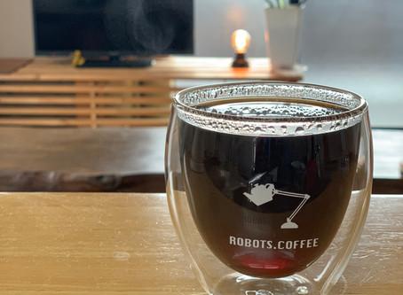 【コーヒー】ロボットコーヒーで貴方好みを追求?