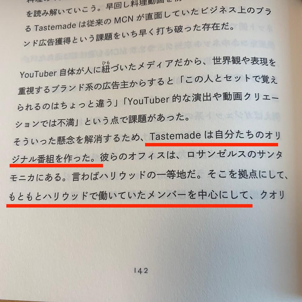 動画2.0