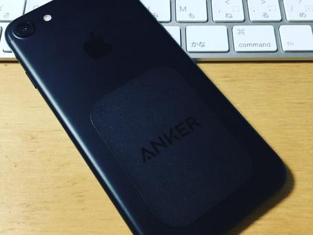 JB→BK変更『iPhone 7 5日使用レビュー』