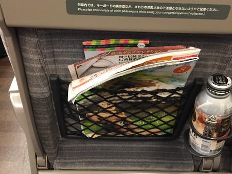 新幹線… 盛岡→宮古駅へ 遂に明日は?