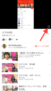 縦動画 画像