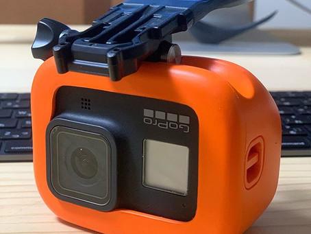 【GoPro8】このマウントが予想以上に良かった件…