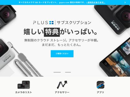 【GoPro】を買ってない3つの理由とは?