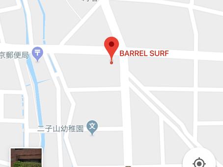 【MEO】Googleマップにお店掲載してますか?