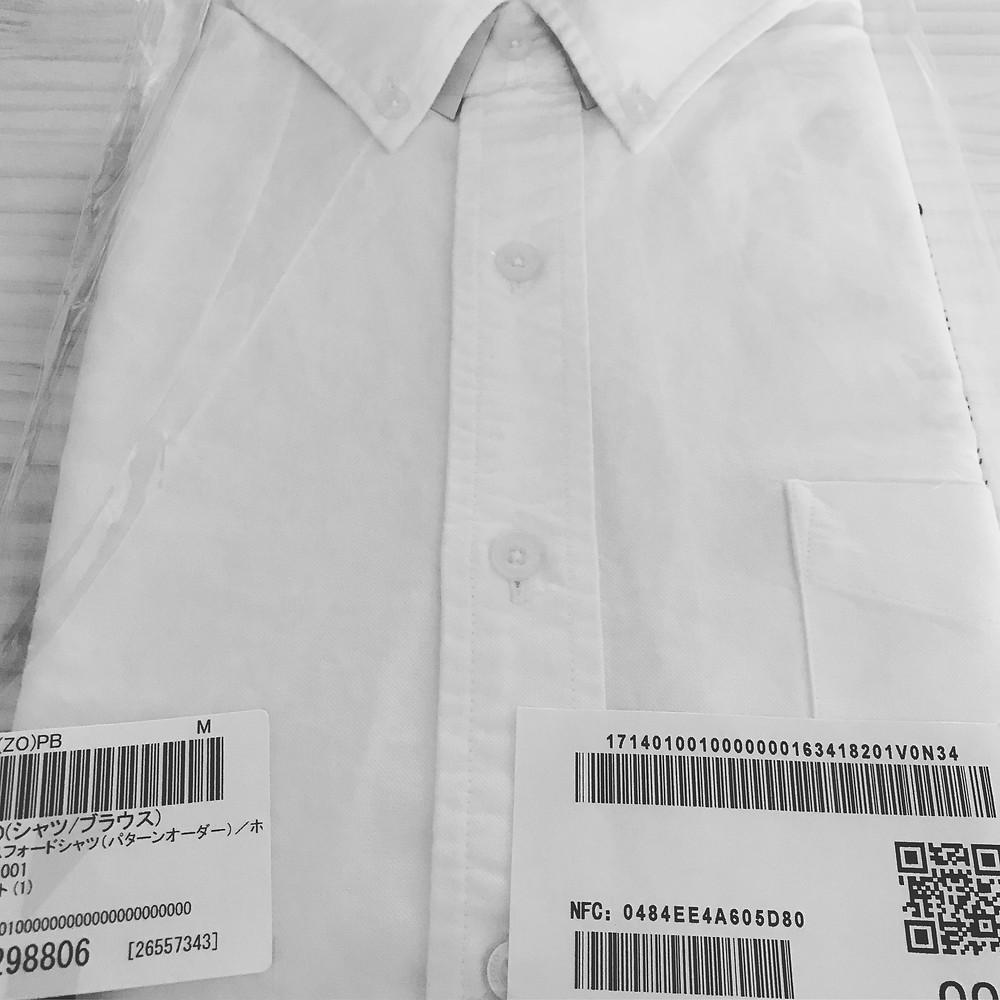 ゾゾスーツ シャツ