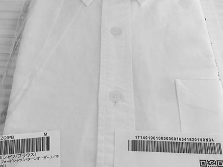 【zozoスーツ】で注文したシャツ・Tシャツ試着レビュー