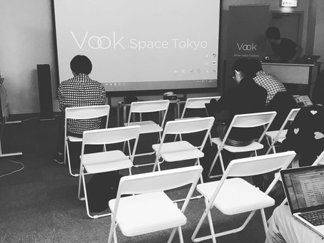 Vook主催『VR VIDEO NIGHT』 潜入💨