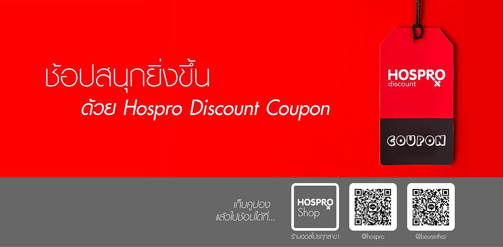 Discount Head-01.jpg