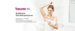 Beurer-IPL