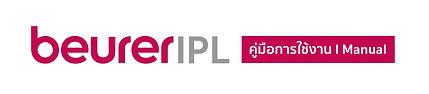 IPL-02.jpg