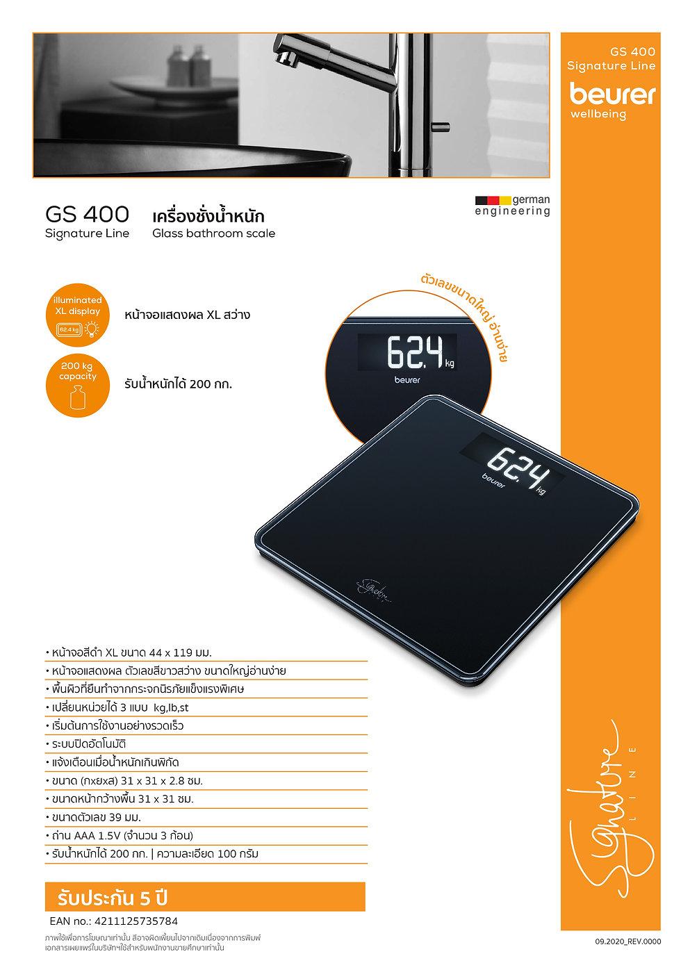 GS400 REV.0000.jpg