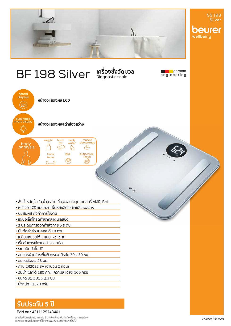 BF198 REV.0001.jpg