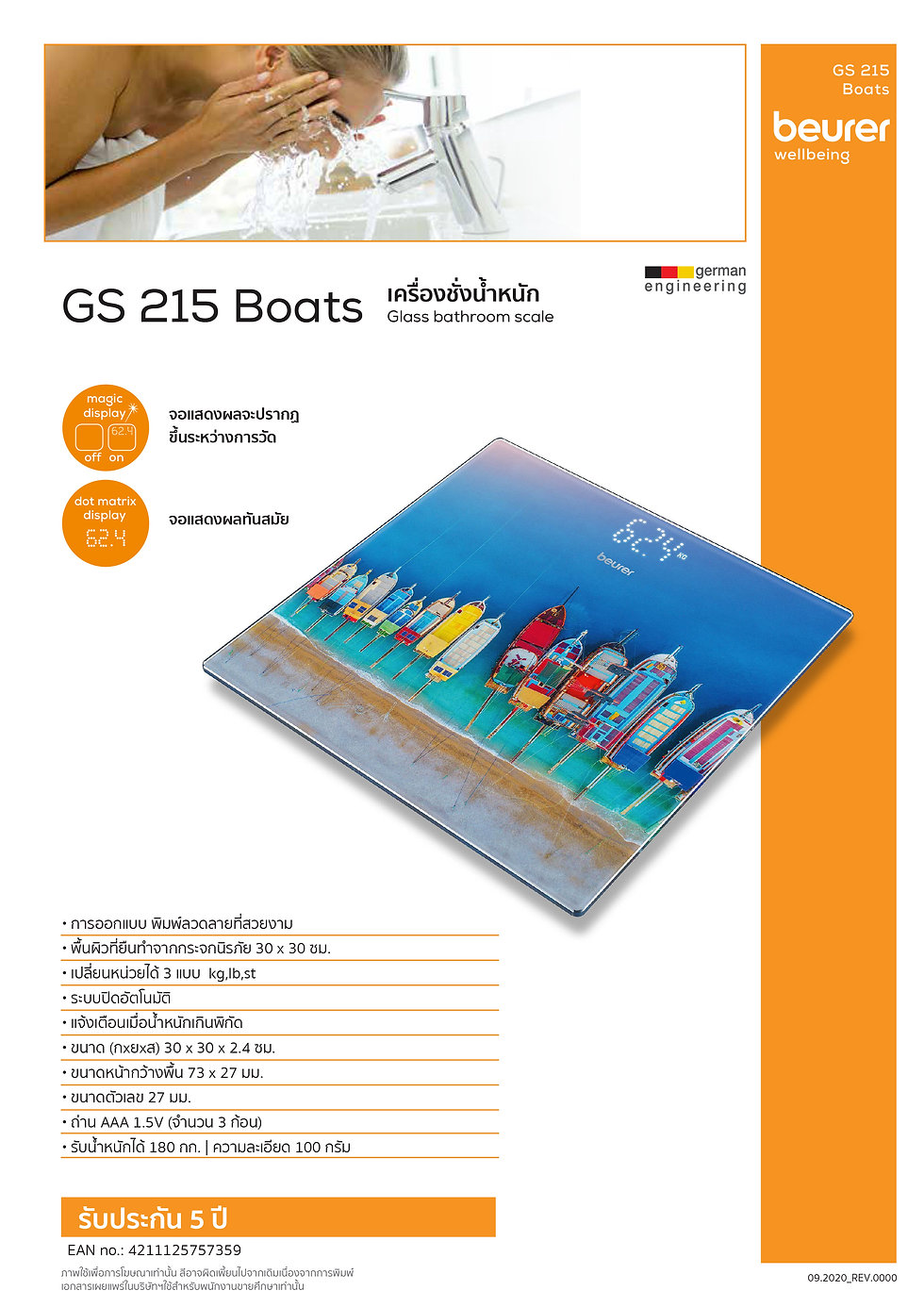 GS215 Boats REV.0000.jpg