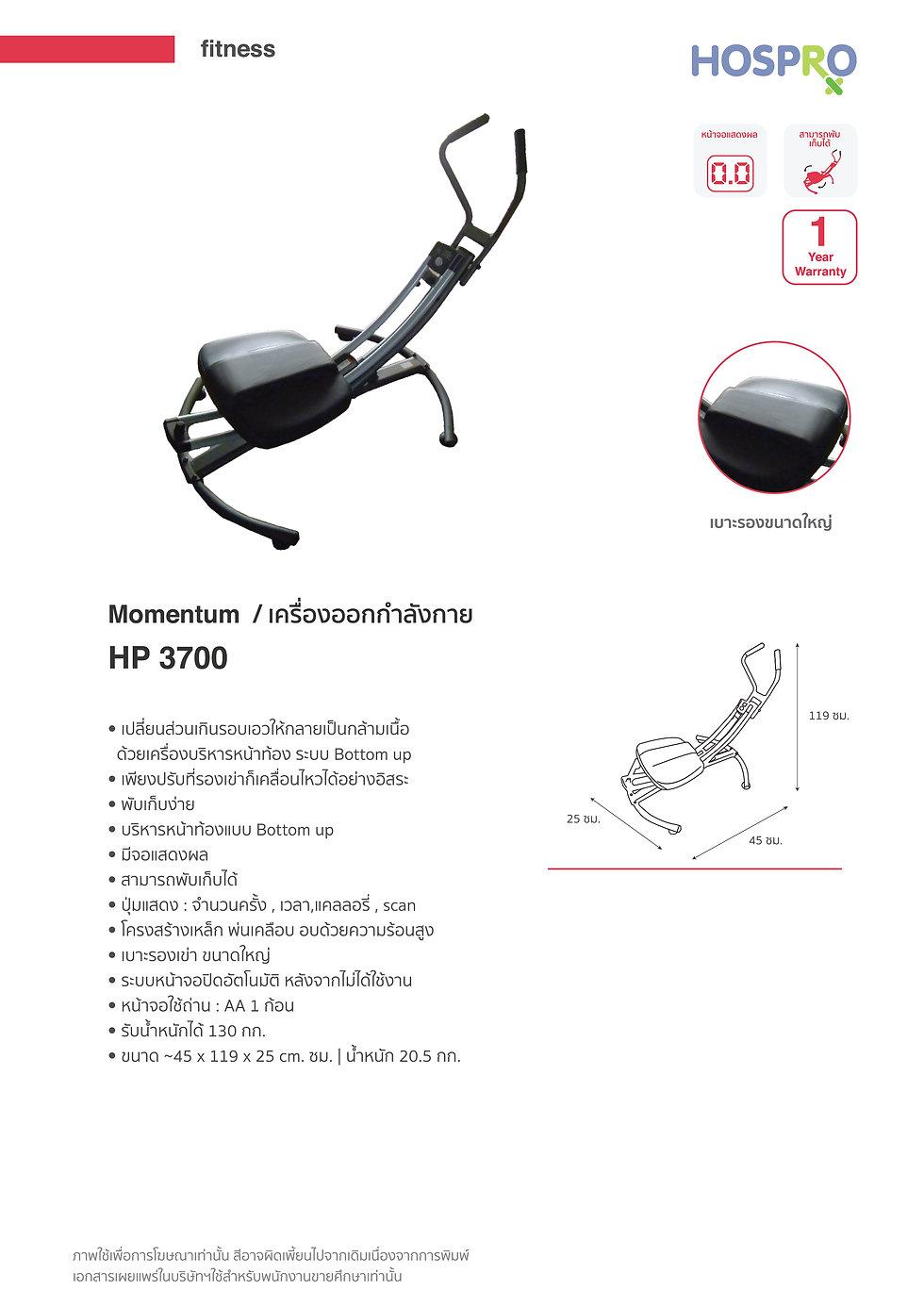HP3700.jpg