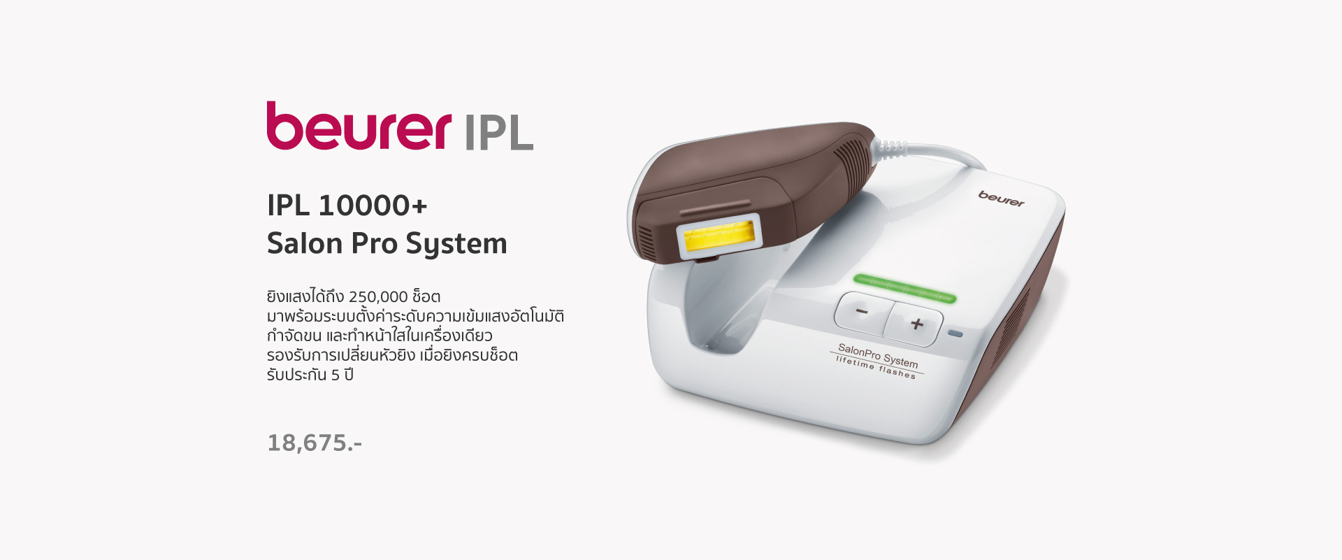 Beurer-IPL-10000+