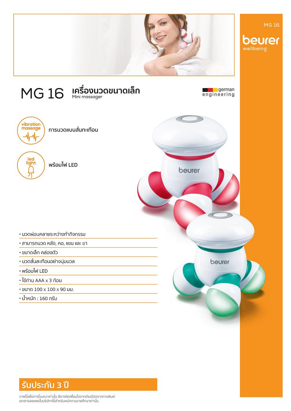 MG 16.jpg