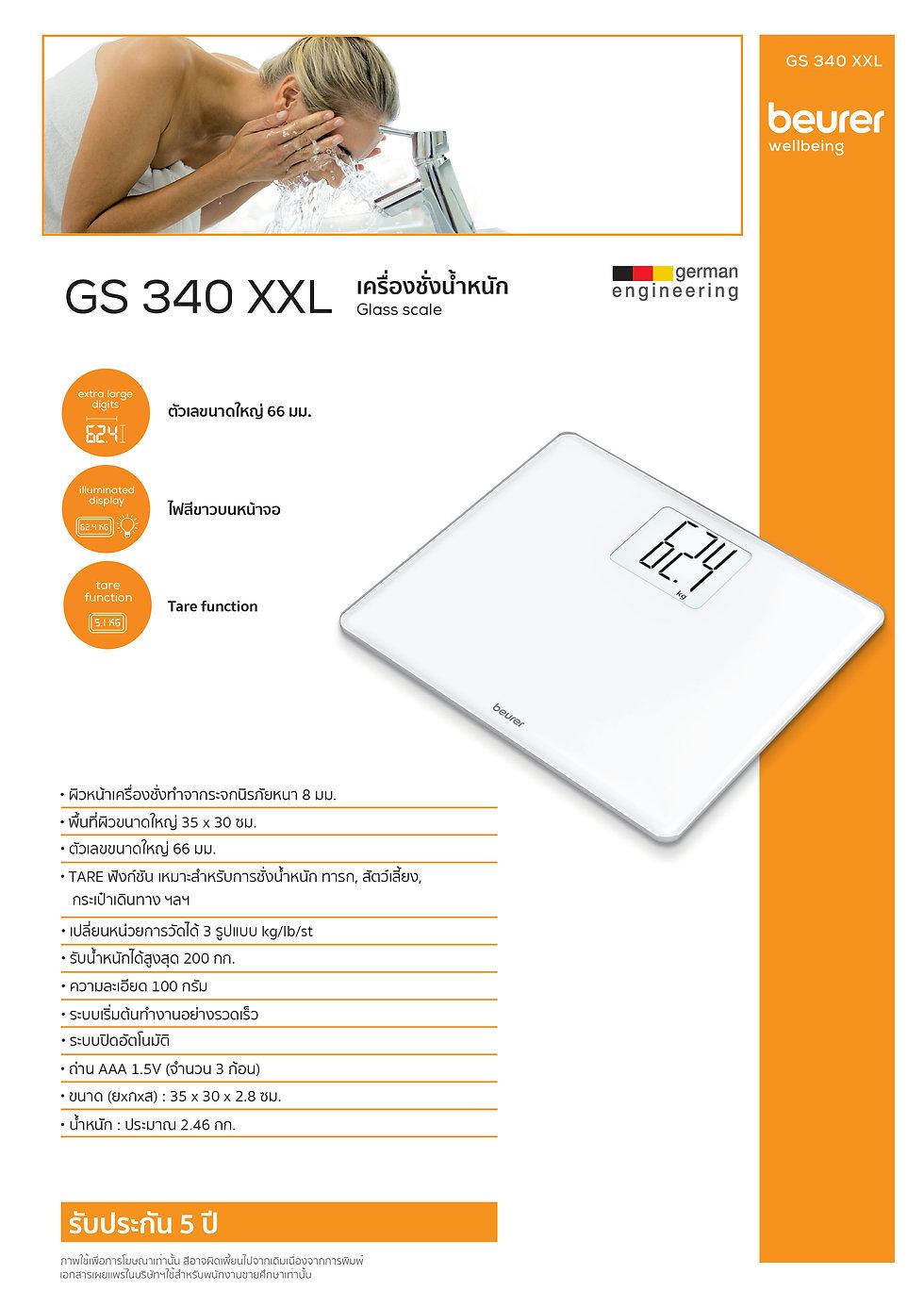 GS340XXL-01.jpg