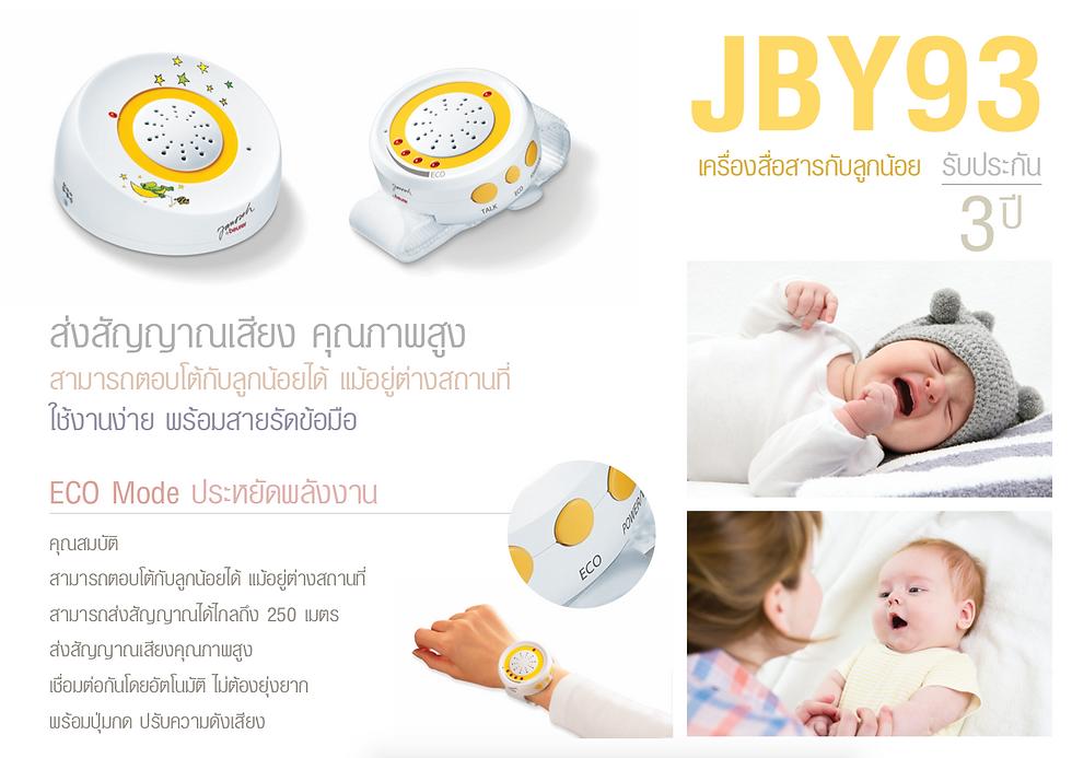 JBY93.png