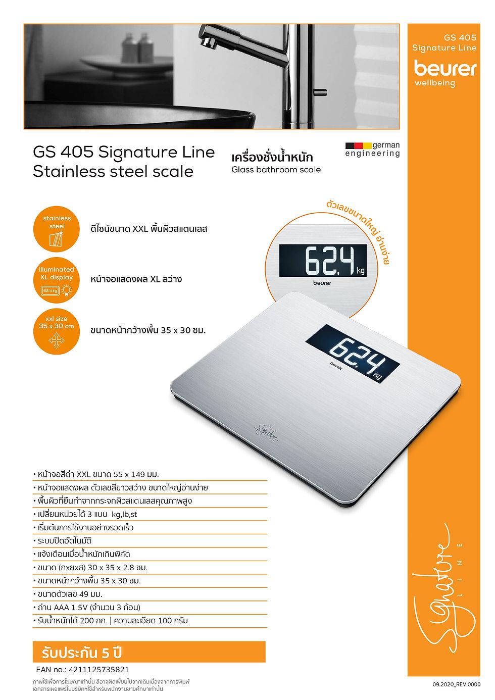 GS405 REV.0000.jpg