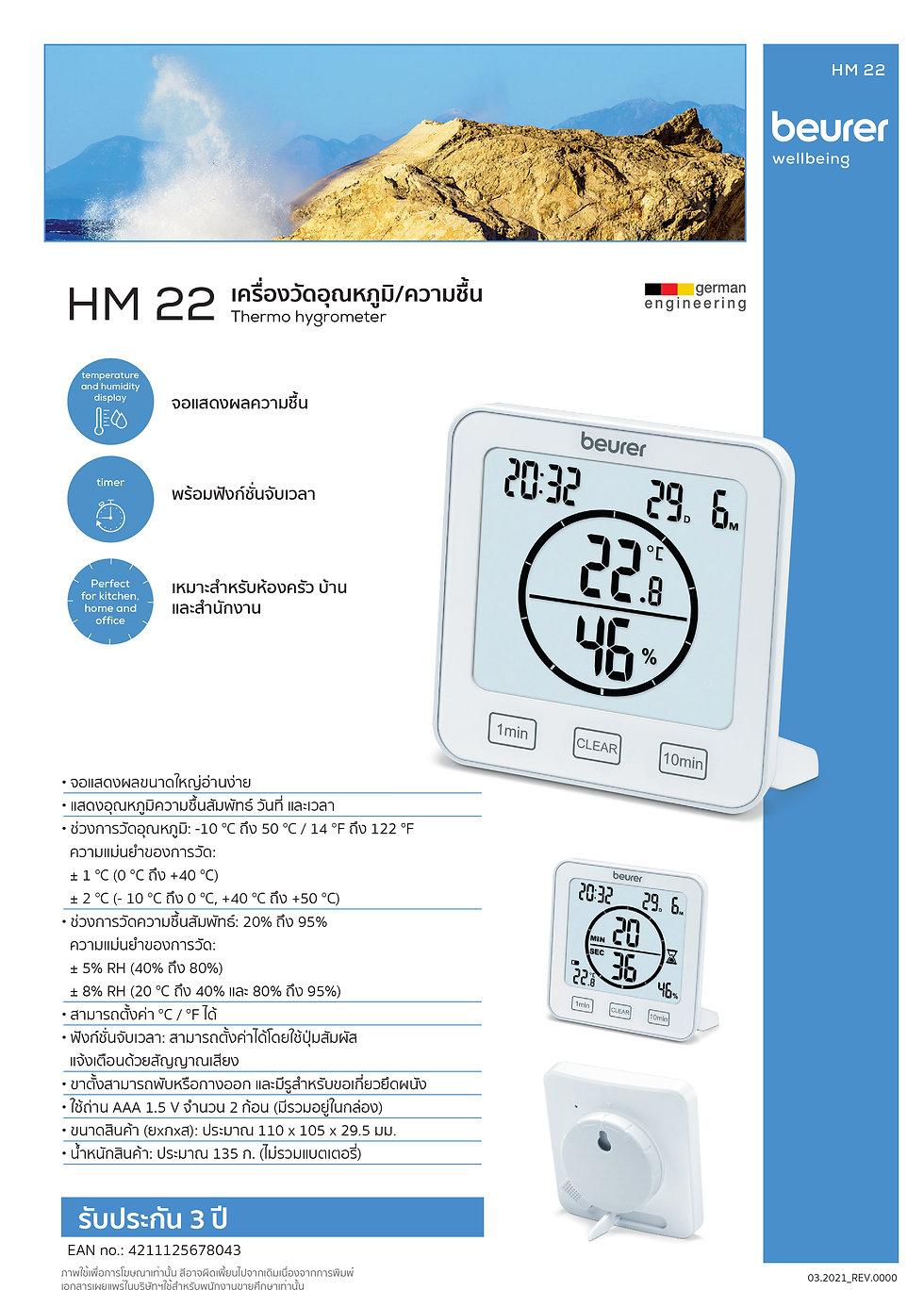 HM22-01.jpg