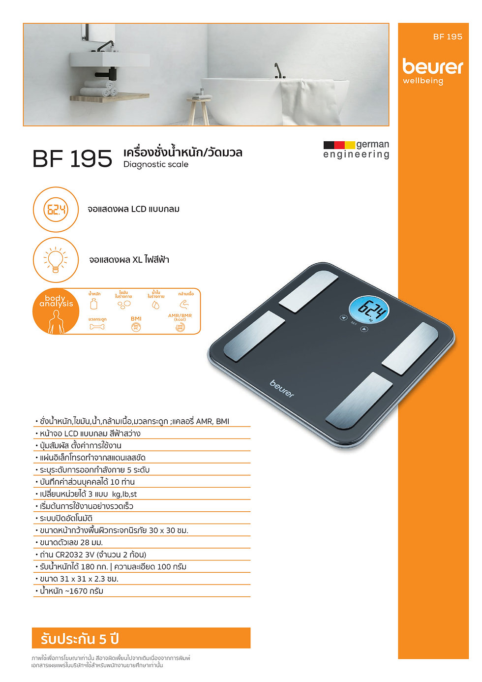 BF 195-01.jpg