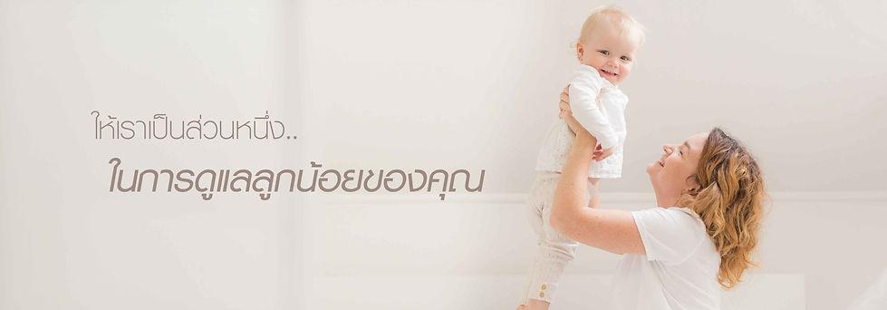 Head-Baby-02.jpg