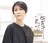 3月12日(木)チェウニ【LIVE】