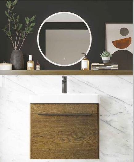 Bathroom Brochure