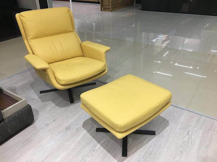 Кресло и пуф George