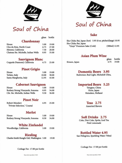Wine List Soul Of China.jpeg