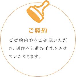flow_02.png