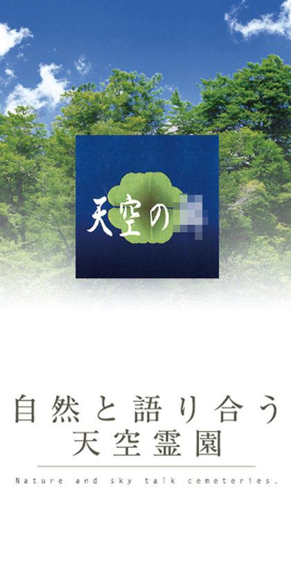cs02_01.jpg