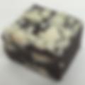 Diamond Chip Chocolate Silk