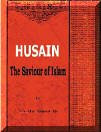 Hussain (AS) the Savior of Islam P/B