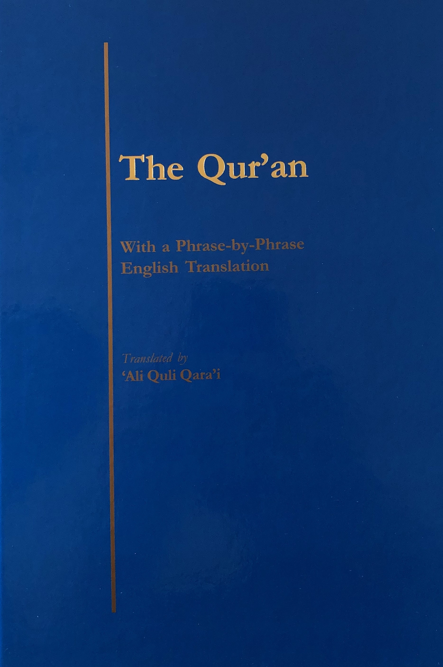 The Holy Quran by Ali Qara Qara'i