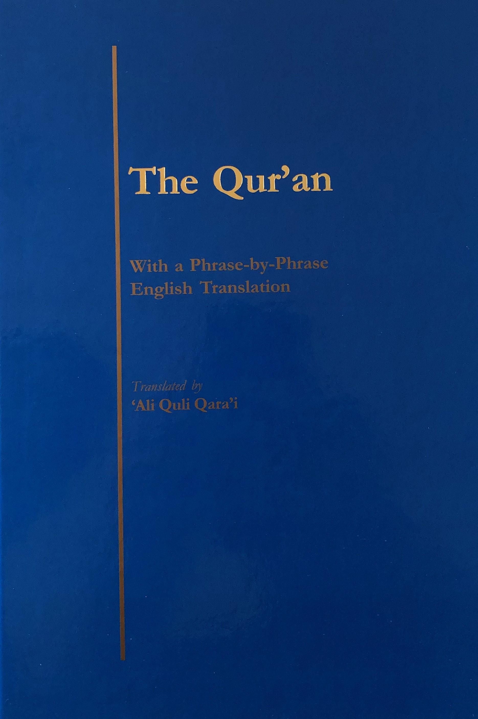 The Holy Quran by Ali Qara Qara'i