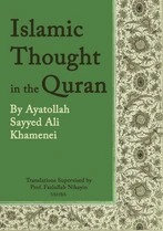 Islamic Thought in the Quran (P/B)