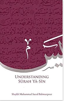 Understanding Surah Yasin by Shukria. Bahmanpour