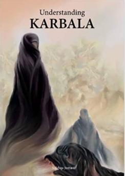 Understanding Karbala by Siddiqa Juma Hardcover