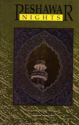 Peshawar Nights (Shia Islam in Sunni sources)