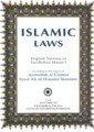 ISLAMIC LAWS - English Version of Taudhihul Masae'l