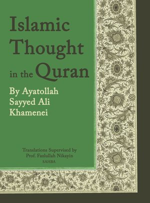Islamic Thought in the Quran P/B