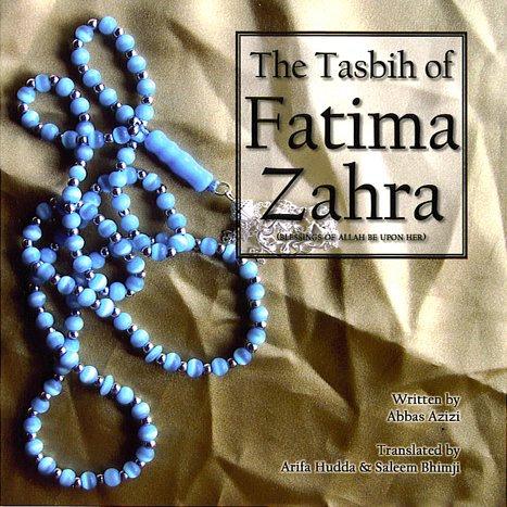 The Tasbih of Fatima Zahra (AS) P/B