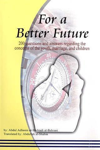 For a Better Future P/B