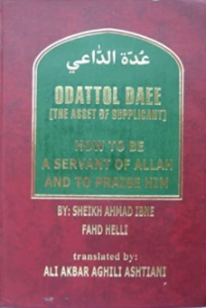 Odattol Daee: (The Asset of Supplicant) H/C