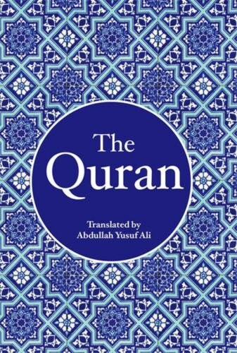 The Holy Quran translated by Abdullah Yusuf Ali English Only