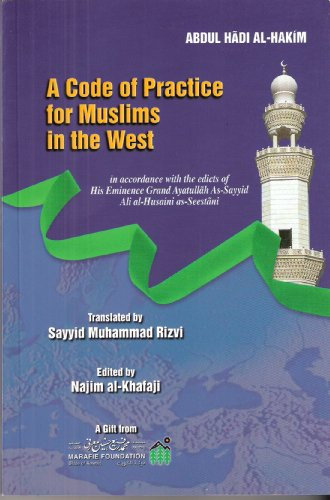 A Code of Practice for Muslim in West P/B