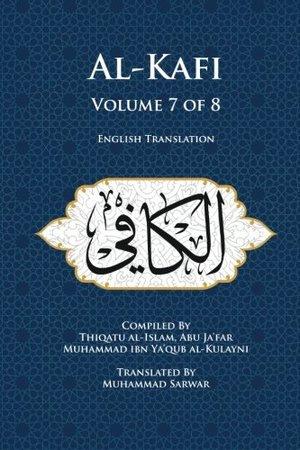 Usul al-Kafi Vol: 7