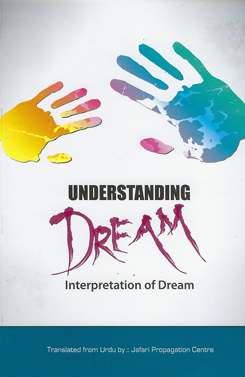 Understanding DREAM 'Interpretation of dream' Paperback